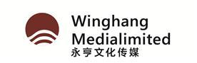 珠海永亨传媒有限公司Logo