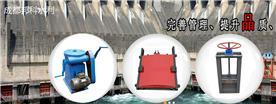 成都鸿之海水利设备有限公司Logo