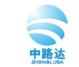 深圳市中路达科技发展有限公司Logo