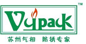 蘇州氣相防銹包裝材料有限公司Logo