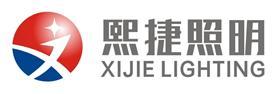 溫州熙捷照明有限公司Logo