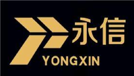河南省永信板业有限公司Logo