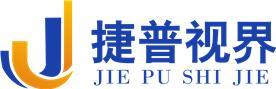 深圳市捷普视界科技有限公司Logo