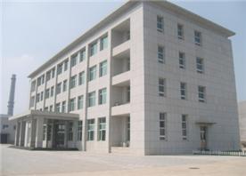 中康泰博(天津)防腐涂料有限公司Logo