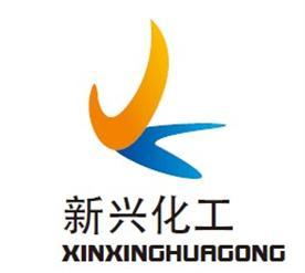 山东省宁津县新兴化工有限公司Logo