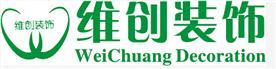 安徽维创建筑装饰工程有限公司Logo