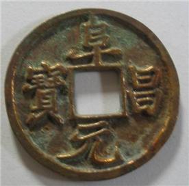 南京雅藏国际拍卖公司Logo