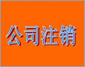上海申与城企业发展有限公司Logo