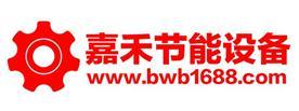 宁津县嘉瑞节能设备有限公司Logo