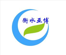 衡水亚博钢筋连接设备有限公司Logo