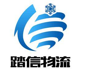 上海踏信冷链物流有限公司Logo