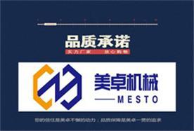 山东美卓工程机械制造公司Logo