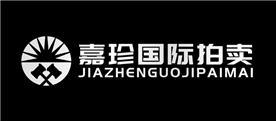 北京嘉珍國拍有限公司Logo