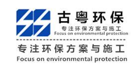 广东古粤电气股份有限公司Logo