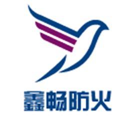 廊坊鑫畅防火材料有限公司Logo