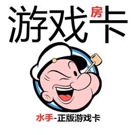 芒果众玩香水众玩灯笼海螺众娱平台客服Logo
