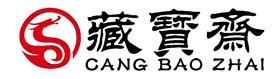 南京藏宝斋拍卖有限公司Logo