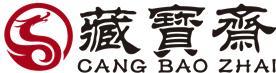 藏宝斋国际拍卖公司Logo