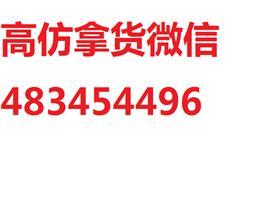 广州若思服饰有限公司Logo