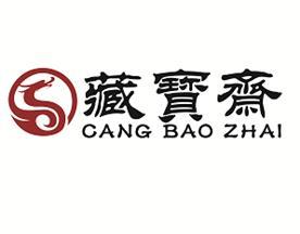上海环球艺拍网有限公司Logo