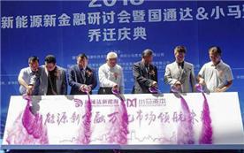 广州星及佳舞台设备有限公司Logo