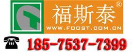 电镀设备厂家东莞市福斯泰电镀设备有限公司Logo