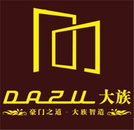佛山市禅城区大族门业厂Logo