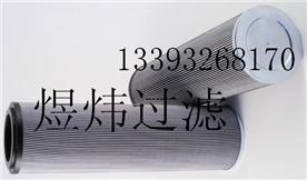 固安县煜炜过滤技术有限公司Logo