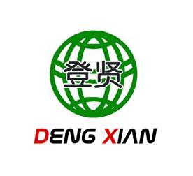 上海登賢膠粘制品有限公司Logo