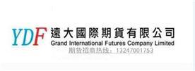 香港远大国际期货有限公司Logo