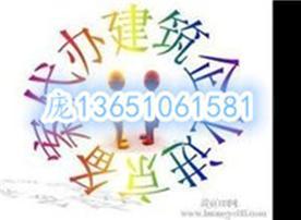 北京德才恒茂投资管理有限公司Logo