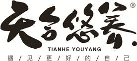 济宁市天合食品有限公司Logo