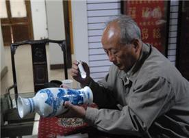 河南鄭州博物館古董古玩鑒定Logo