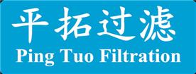 新乡市平拓过滤设备有限公司Logo