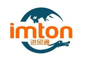 天津万享进贸通供应链管理有限公司Logo