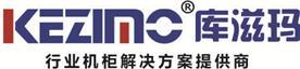 昆山库滋玛电气设备有限公司Logo