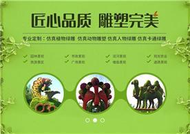 沭阳铭泽工艺品有限公司Logo