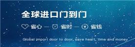 萬享供應鏈管理(上海)有限公司Logo
