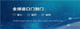 万享进贸通供应链(上海)有限公司Logo