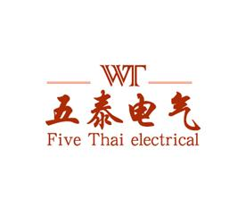 浙江五泰電氣有限公司Logo