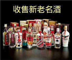 广鑫名酒回收Logo
