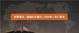 萬享進貿通供應鏈(上海)有限公司Logo
