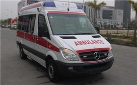 康达救护车出租服务中心Logo