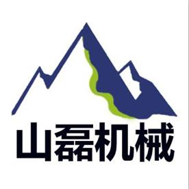 河南山磊機械設備有限公司Logo