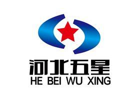 河北五星電力設備有限公司Logo