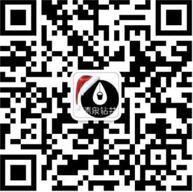 蘇州清泉鉆井工程有限公司Logo
