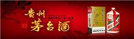 锦绣烟酒回收行Logo