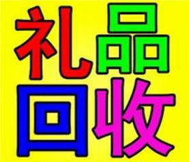 回收名酒回收Logo