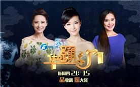 河南郑州鉴宝评估交易Logo