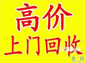 奥宇物资回收Logo